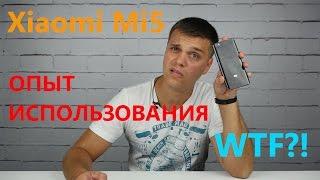 Моему Xiaomi Mi5 пришел ПИ..... WTF?! | Опыт использования | Отзыв владельца