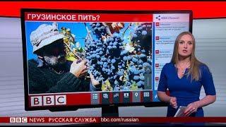 Смотреть видео Москва хочет ввести санкции против Тбилиси   ТВ новости онлайн
