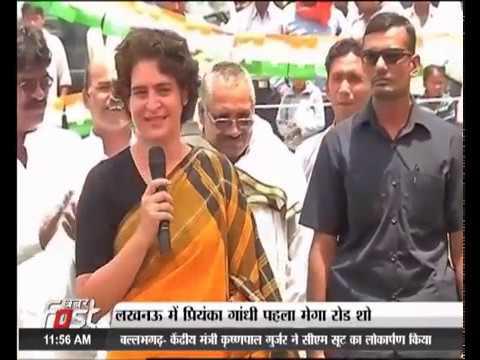 प्रियंका गांधी वाड्रा आज करेंगी UP में रोड शो।