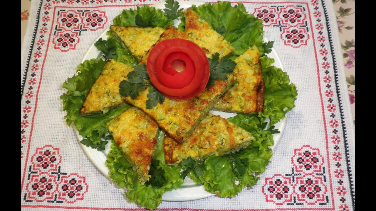 Фриттата с кабачками и сыром / Итальянский омлет с начинкою/ Фрітата з кабачками та сиром.