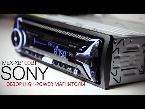 Sony MEX-XB100BT - HIGH POWER HEAD UNIT Review - Обзор [eng sub]