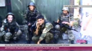 Как менялась армия Украины во время войны. Свидетельства военных из зоны боевых действий