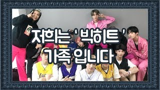 "[BTS] ""All BigHit's Artists in One Place"""