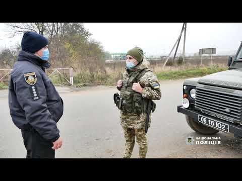Поліція Чернівецької області: Працювати для людей – моя професія, – дільничний офіцер поліції Сергій Бойчук