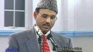 Origin of Universe explained by Ahmadiyya Khalifa (Urdu0