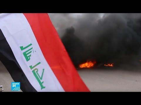 العراق: من البصرة إلى بغداد.. إضراب عام والاحتجاجات متواصلة  - 11:00-2019 / 11 / 18