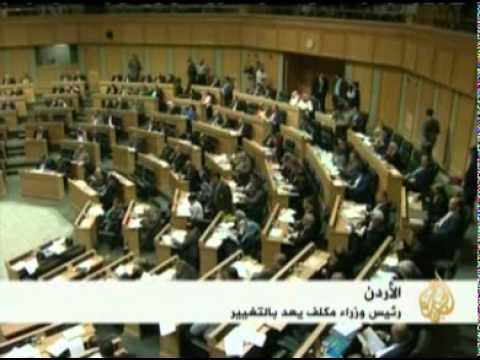 دعوة الحركة الاسلامية للمشاركة في الحكومة بالأردن