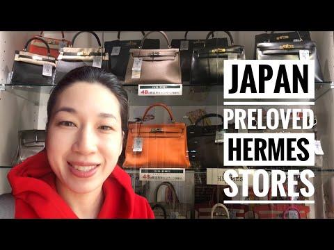 JAPAN PRELOVED HERMES STORES 2018