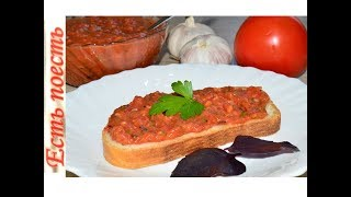 За 5 минут великолепный соус из помидоров