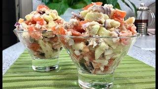 Потрясно Вкусный Салат! Легкий и Полезный!