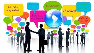 Урок 2 - Как научиться говорить по-испански - Часть 1 - Латиноамериканский испанский