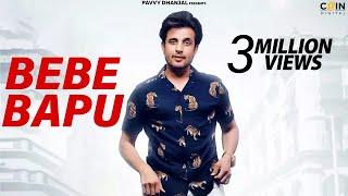 Download lagu Bebe Bapu R Nait Pavvy Dhanjal Latest Punjabi Song 2018 MP3