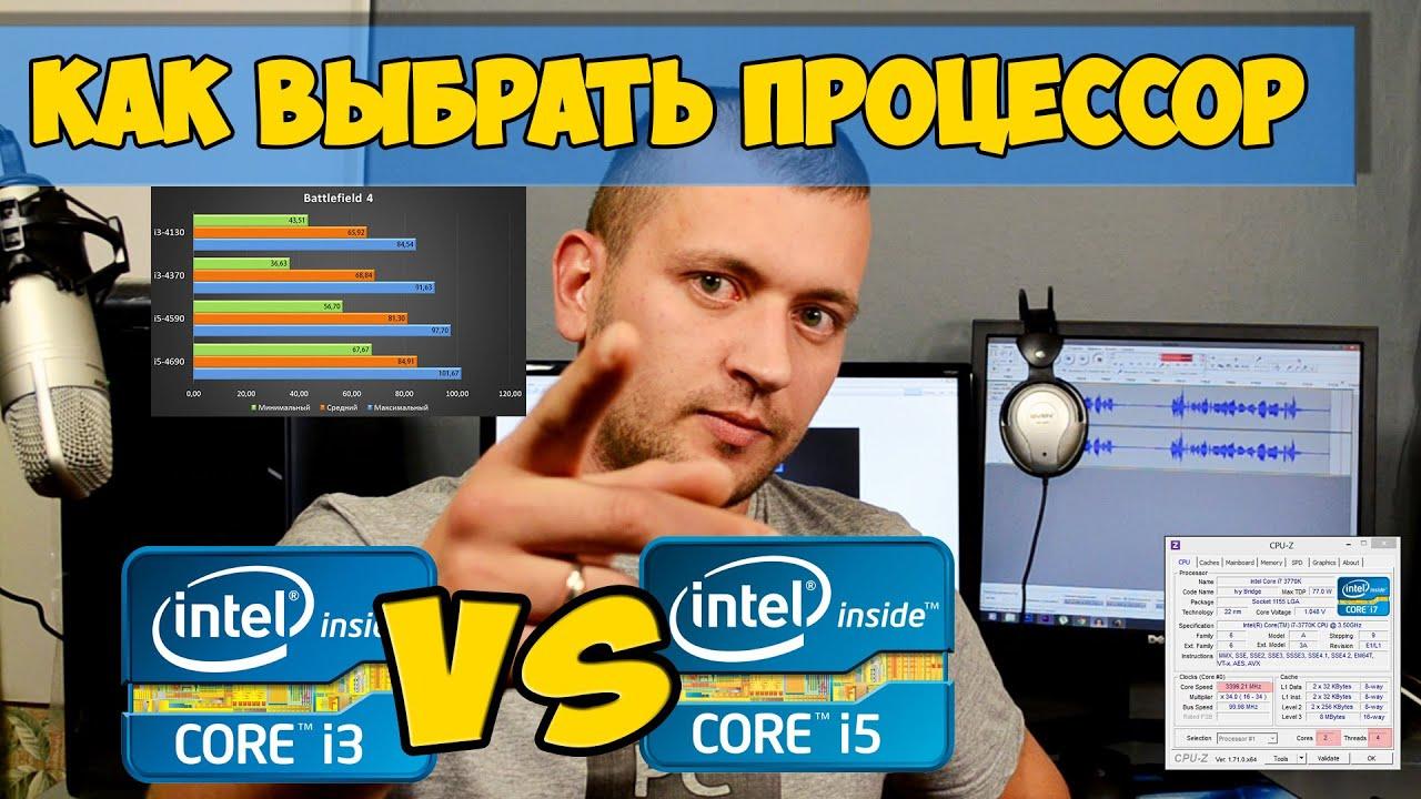AMD или INTEL - Какой процессор лучше выбрать для работы, а какой .