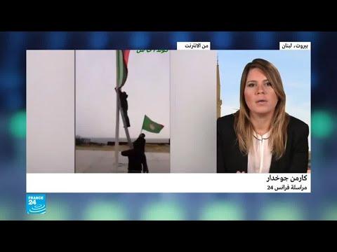 ليبيا تقرر الانسحاب من القمة الاقتصادية في لبنان..والسبب؟  - 16:54-2019 / 1 / 14