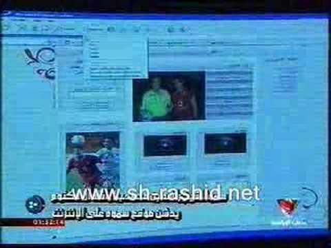 سمو الشيخ راشد عند افتتاح موقعه الرسمي