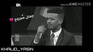 Download Video حالات واتساب سودانيه - حسين الصادق MP3 3GP MP4