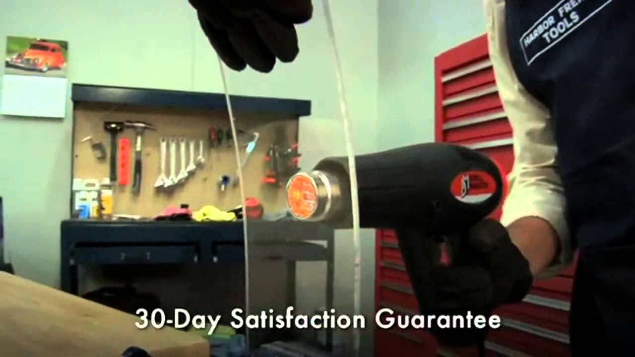 Pistola de calor 1500w intercompralo youtube - Pistolas de calor ...