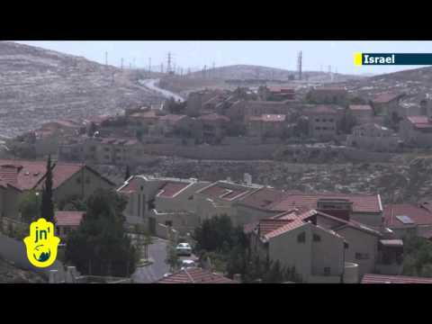 European Union's Israeli Settlement Boycott: New EU funding ban directive officially published
