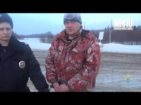 Сводка  Приговор за убийство таксиста, Оричевский район  Место происшествия 20 02 2020