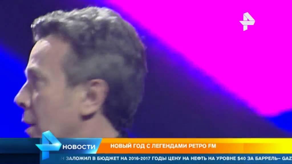 Интересные факты новости в мире и россии