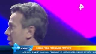 Легенды Ретро ФМ в зажигательном марафоне РЕН ТВ