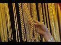Latest  jewellery design mens Gold Chain for men by menjewell.com