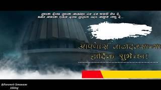 Happy Birthday Marathi Song Status//2020 Bhai Cha Birthday Vajle 12//
