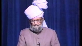 Urdu Dars Malfoozat #12, So Said Hazrat Mirza Ghulam Ahmad Qadiani(as), Islam Ahmadiyya