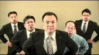 太平建設工業株式会社 CM②.