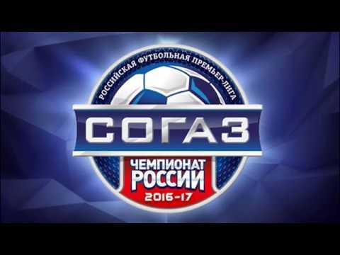 Урал - Томь 16.04.2017из YouTube · Длительность: 31 с