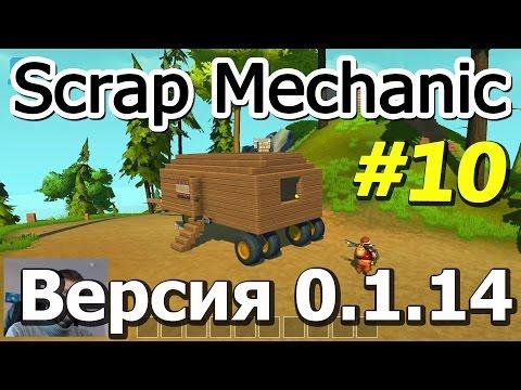 SCP-1633 - Самая опасная компьютерная игра - The SCP