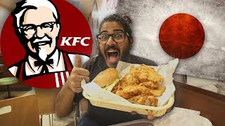 Japan Kentucky Fried Chicken