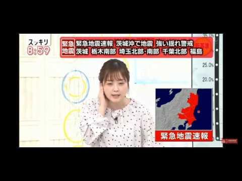 緊急 地震 速報 今日