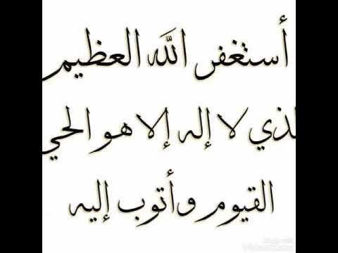 ☀️☀️☀️ صباح الخير لأهل الخير ☀️☀️☀️