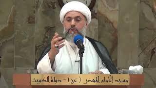 الشيخ عبدالله دشتي - لماذا طرد النبي محمد صلى الله عليه وآله وسلم الحكم من المدينة