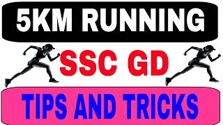 Ssc GD 5km running tips in bengali 5000 Meter Race Tips how to complete 5km race
