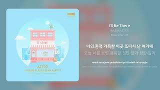 아스트로(ASTRO) - I'll Be There | 가사 (Synced Lyrics)