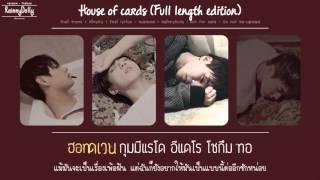 [Karaoke-THAISUB] House Of Cards (Full Length Edition) - BTS