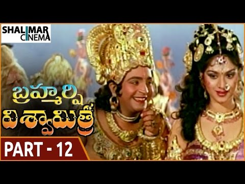 Brahmarshi Viswamitra Movie || Part 12/15 || NTR, Balakrishna, Meenakshi Seshadri || Shalimarcinema