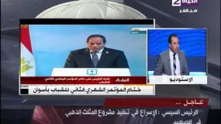 فيديو..برلماني: وزير السياحة يتعامل مع  أزمة القطاع بفكر عقيم