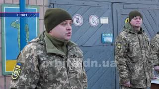 День Збройних сил України відзначили у Покровсько-Ясинуватському ОМВК