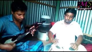 দৌলতপুর -কলিয়া বাড়ী Shuker Ghore Dukher Onol। New Bangla Folk Song।  Singer - Mono Mia