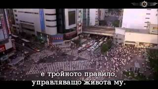 De la servidumbre moderna / Съвременното Робство (2009)