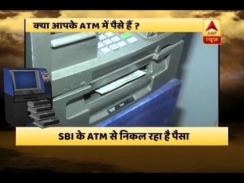 Cash Crunch: ATMs have cash in Lucknow's Ashiyana area