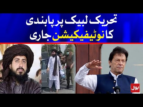 PM Imran Khan Officially Banned Tehreek Labbaik Pakistan