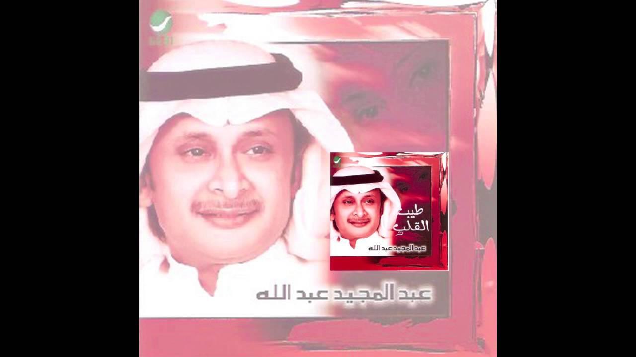 Abdul Majeed Abdullah … Qaloli   عبدالمجيد عبدالله … قالولي