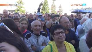 Красноуфимск день города 26 06 16(, 2016-06-27T11:21:50.000Z)