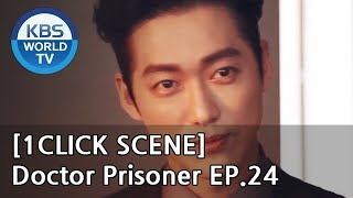 NamkoongMin does his job right behind Director[1ClickScene / DoctorPrisoner, Ep.24]