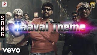 Kaaval - Kaaval Theme Song | Vimal, G.V. Prakash Kumar