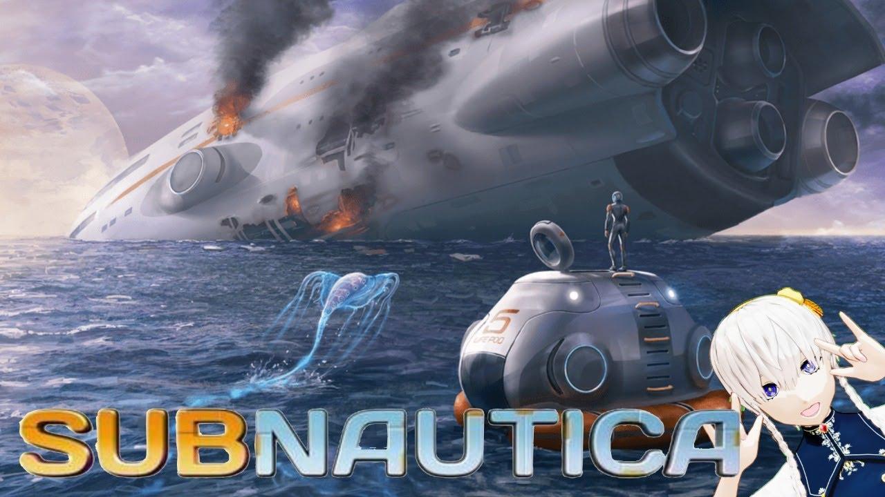【Subnautica】深海へ旅立つ